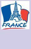Французский и Китайский языки