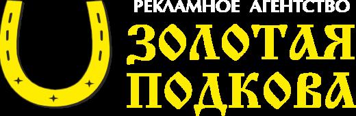 лого окончательный